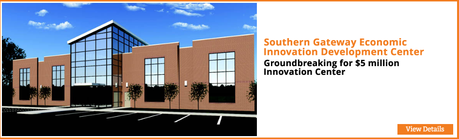 Southern Gateway Economic Innovation Development Center